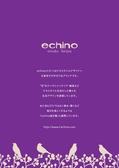 echino 2016